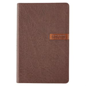 KJV Gift Bible, Luxleather brown