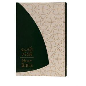 Arabic English Bi-lingual Diglot Bible, Good News Translation, Parallel