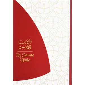Arabic - French / Bible Bilingue Arabe-Français